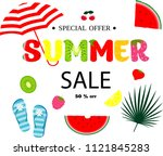 summer sale colorful background.... | Shutterstock .eps vector #1121845283