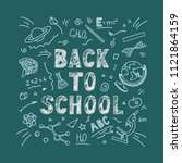 back to school. lettering with... | Shutterstock .eps vector #1121864159
