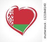 love belarus emblem ... | Shutterstock .eps vector #1121868140
