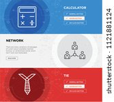 tie  network  calculator... | Shutterstock .eps vector #1121881124