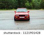 minsk region  belarus. june 15  ...   Shutterstock . vector #1121901428