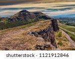 beautiful landscape of arthur's ... | Shutterstock . vector #1121912846