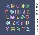 colorful striped funny font.... | Shutterstock .eps vector #1121917736