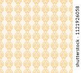 seamless vector decorative... | Shutterstock .eps vector #1121926058