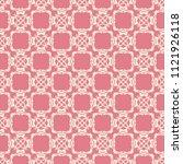 seamless vector decorative... | Shutterstock .eps vector #1121926118