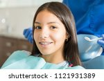 close up portrait of smiling... | Shutterstock . vector #1121931389