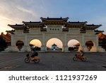 taipei  taiwan   2018  may 25   ...   Shutterstock . vector #1121937269
