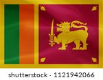 sri lanka fabric flag waving 3d ... | Shutterstock . vector #1121942066