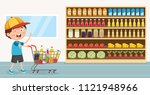 vector illustration of kid... | Shutterstock .eps vector #1121948966