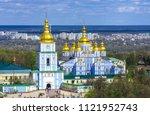 kiev  ukraine. cupolas of st.... | Shutterstock . vector #1121952743