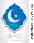 greeting card with muslim... | Shutterstock .eps vector #1121979239