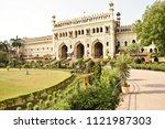 """bara imambara""  lucknow india | Shutterstock . vector #1121987303"