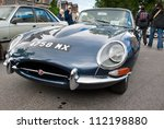 GRANTOWN ON SPEY, SCOTLAND - SEPTEMBER 2: Jaguar E Type on display in the annual Motor Mania car show on September 2, 2012 in Grantown On Spey, Scotland - stock photo