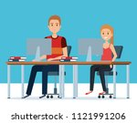 young couple in the workplace... | Shutterstock .eps vector #1121991206