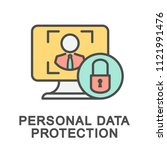 icon personal data protection.... | Shutterstock .eps vector #1121991476