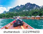 boat wood is going to... | Shutterstock . vector #1121994653