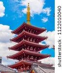 wonderful pagoda tower at senso ... | Shutterstock . vector #1122010040