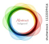 bright abstract logo of... | Shutterstock .eps vector #1122039416