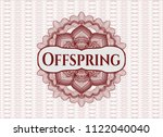 red linear rosette with text... | Shutterstock .eps vector #1122040040