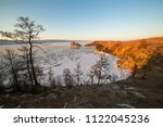 olkhon island in early spring....   Shutterstock . vector #1122045236