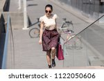 attractive young woman in the... | Shutterstock . vector #1122050606
