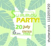 summer party poster with text.... | Shutterstock .eps vector #1122051920