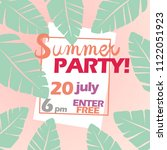 summer party poster with text.... | Shutterstock .eps vector #1122051923