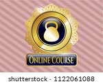 gold badge or emblem with... | Shutterstock .eps vector #1122061088