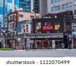 street corner in tokyo asakusa  ... | Shutterstock . vector #1122070499