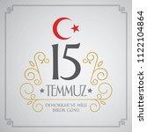 vector illustration. turkish... | Shutterstock .eps vector #1122104864