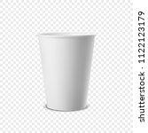 vector realistic 3d white paper ...   Shutterstock .eps vector #1122123179