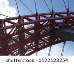 top part of cable stayed metal... | Shutterstock . vector #1122123254