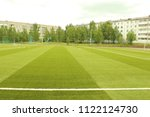 Green Artificial Football Fiel...