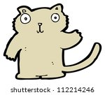 cartoon waving cat | Shutterstock . vector #112214246