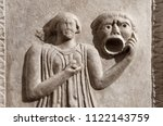 ancient roman bas relief with... | Shutterstock . vector #1122143759