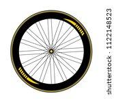 road bike wheel illustration | Shutterstock .eps vector #1122148523