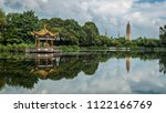 the three pagodas of the... | Shutterstock . vector #1122166769