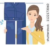 women troubled with jeans do...   Shutterstock . vector #1122173060