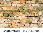 brick wall texture in riga | Shutterstock . vector #1122180206