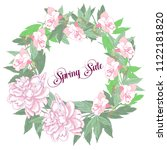 spring sale background with... | Shutterstock . vector #1122181820