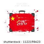suitcase with the flag of china.... | Shutterstock .eps vector #1122198623