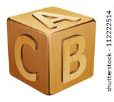 wooden cube with letters a b c... | Shutterstock .eps vector #112222514