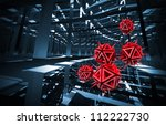 computer virus illustration... | Shutterstock . vector #112222730