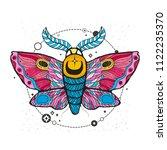 sketch graphic illustration... | Shutterstock .eps vector #1122235370