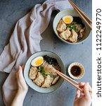 homemade japanese cuisine  ... | Shutterstock . vector #1122249770