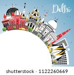 delhi india city skyline with... | Shutterstock . vector #1122260669