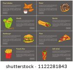 fried chicken and chocolate... | Shutterstock .eps vector #1122281843