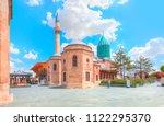 mevlana museum mosque in konya  ... | Shutterstock . vector #1122295370