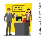 mobile payment .cartoon ... | Shutterstock .eps vector #1122315449
