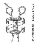 vintage monochrome hairdresser... | Shutterstock .eps vector #1122317123